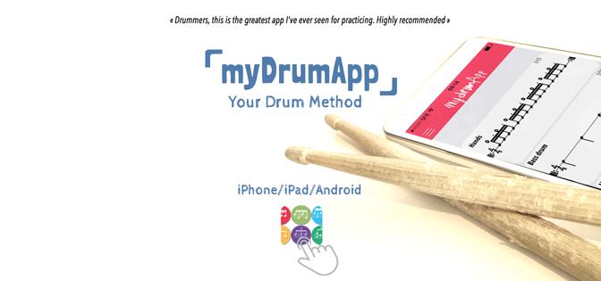 Le nouveau site de myDrumApp…